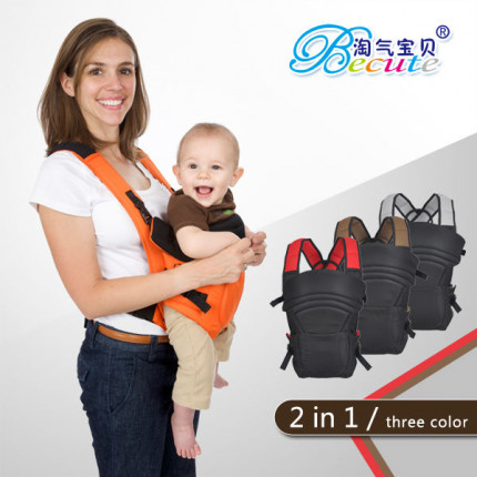 Địu Baby Carrier 2 in 1 No.BB005