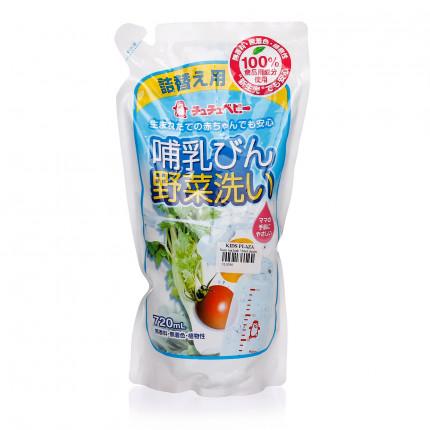 Nước rửa bình và rau quả chuchu 720ml