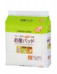 Miếng lót dành cho sản phụ Chuchu size L5 B003