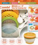 Bộ chế biến đồ ăn dặm Combi