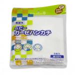 Khăn cotton B019 Nhật bản 5c