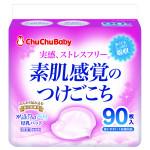 Miếng lót thấm sữa ChuChuBaby 90pcs