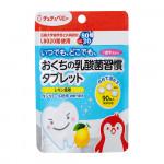Viên ngậm lợi khuẩn L8020 ChuChu ngừa sâu răng vị chanh