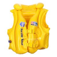 Áo phao bơi trẻ em INTEX-NK 58660