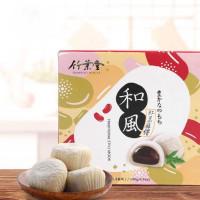 Bánh Mochi Đậu Đỏ Bamboo House 140g