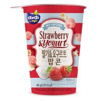 Bắp rang bơ Darda Strawberry & Yogurt Hàn Quốc 45g