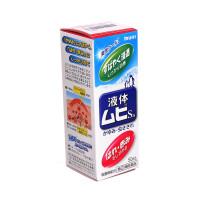 Lăn đặc trị muỗi đốt và côn trùng cắn Muhi 50 ml (Nhật Bản)