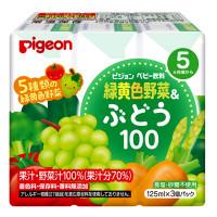 Nước ép vị nho và rau củ Pigeon