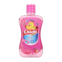 Nước súc miệng trẻ em Chicki Dâu
