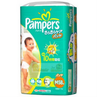 Bỉm Pampers quần M58