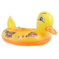 Phao bơi cho bé hình chú Vịt con ngộ nghĩnh LS1329