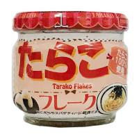 Trứng cá tuyết Happy Foods 50g