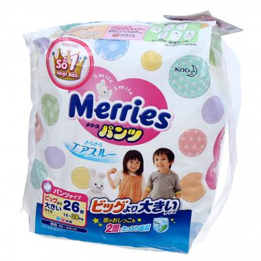 Bỉm  - Tã quần Merries size XXL- 26 miếng (cho bé 15 - 28kg)