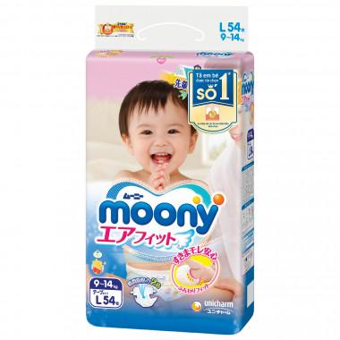 Bỉm - Tã dán Moony size L - 54 miếng (cho bé 9-14kg)