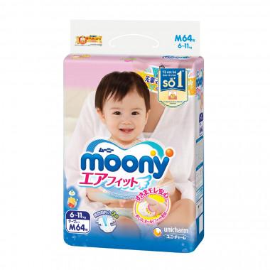 Bỉm - Tã dán Moony size M - 64 miếng (cho bé 6 - 11kg)
