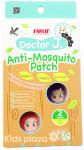 Miếng dán chống muỗi bck 001